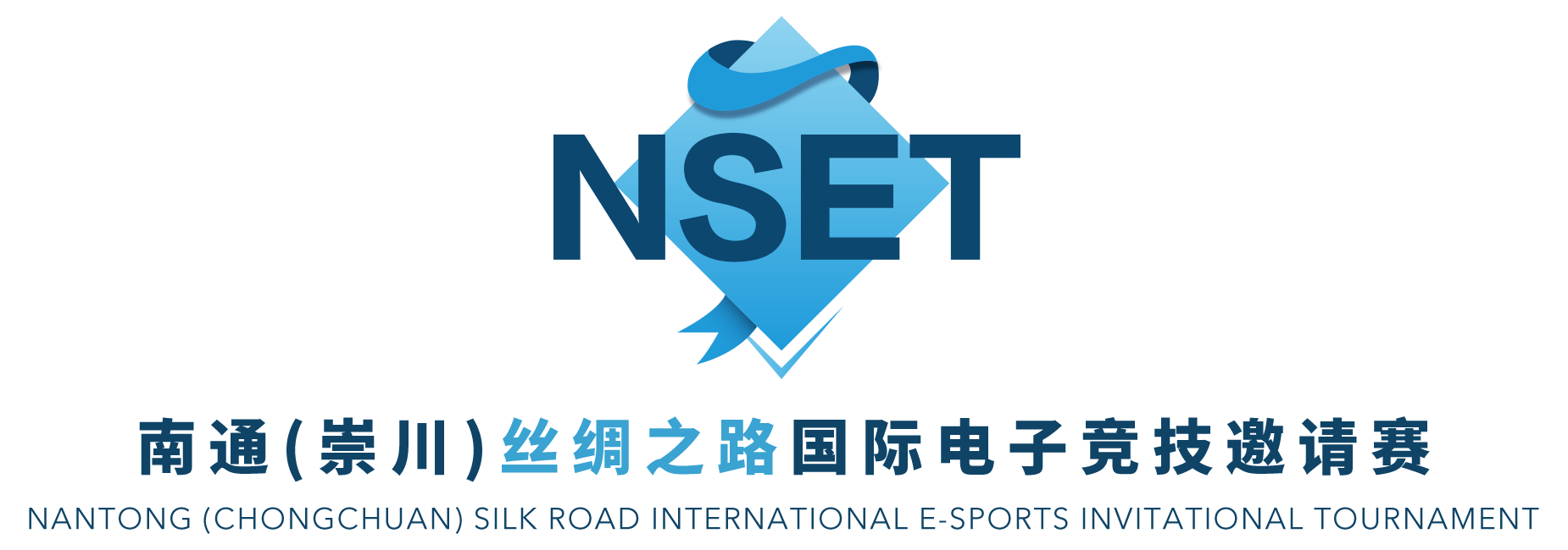Nantong Silk Road Esports Invitational 2019  Tournament