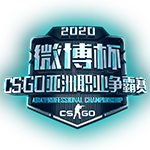 Weibo Cup CS:GO Series