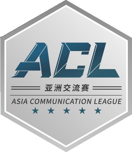 Asia Communication League Dota 2 Series