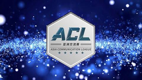 Asia Communication League Season 2 Tournament