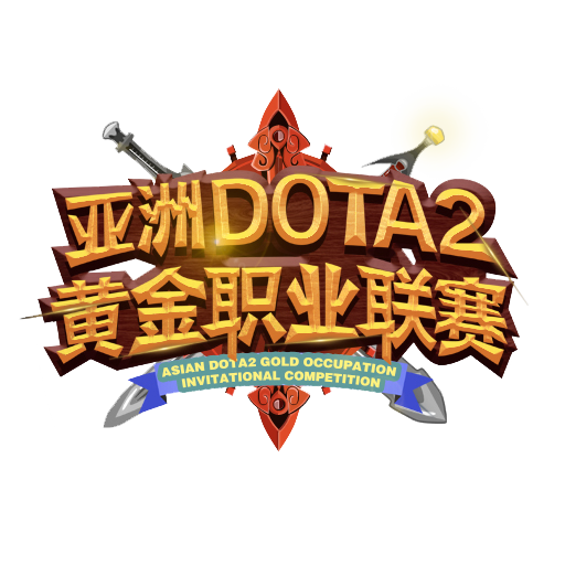 AD2GOIC Season 6 Dota 2 Tournament