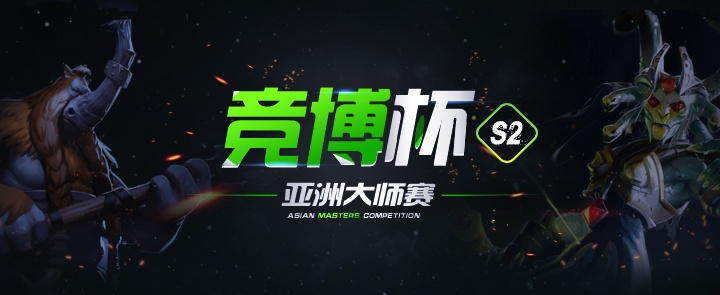 Asian Masters League JBO Vietnam Season 1 Tournament
