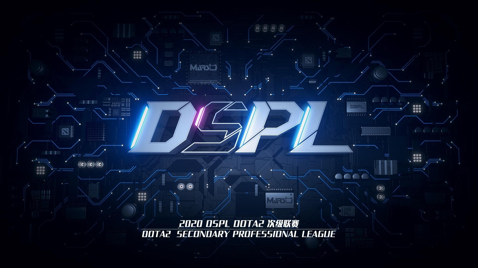 China Dota2 Professional League Season 2 (Secondary) Tournament