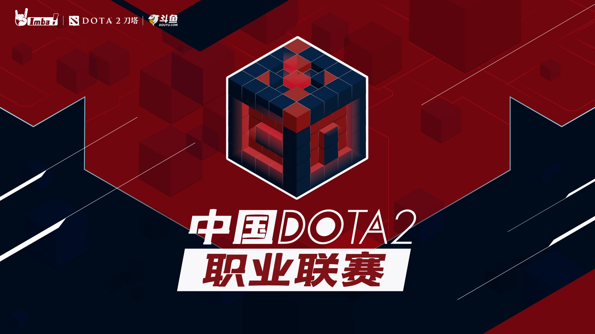 China Dota2 Professional League Season 1 Tournament