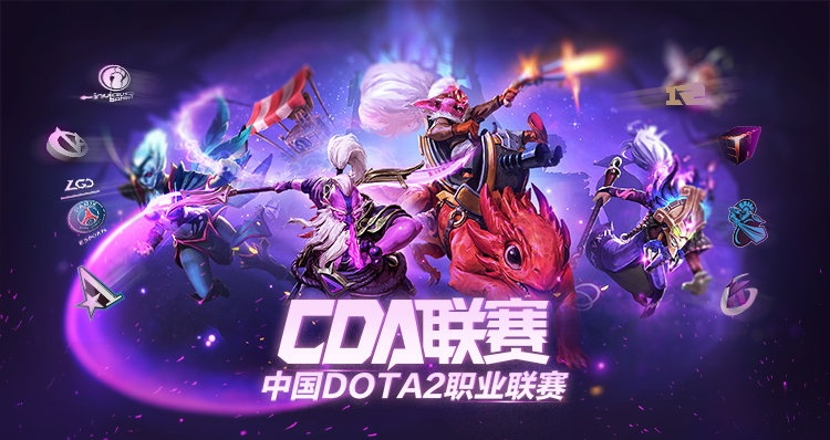 Chinese DOTA2 Professional Association Spring 2020 Tournament