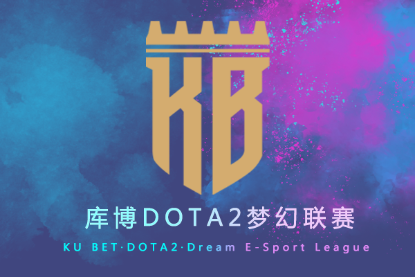Dream E-Sport League Kubo.Bet 2019 Dota 2 Tournament