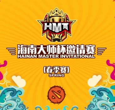 Hainan Master Cup Spring Invitational Season 2 CN Qualifier Group A