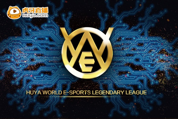 Huya World E-sports Legendary Dota 2 Series