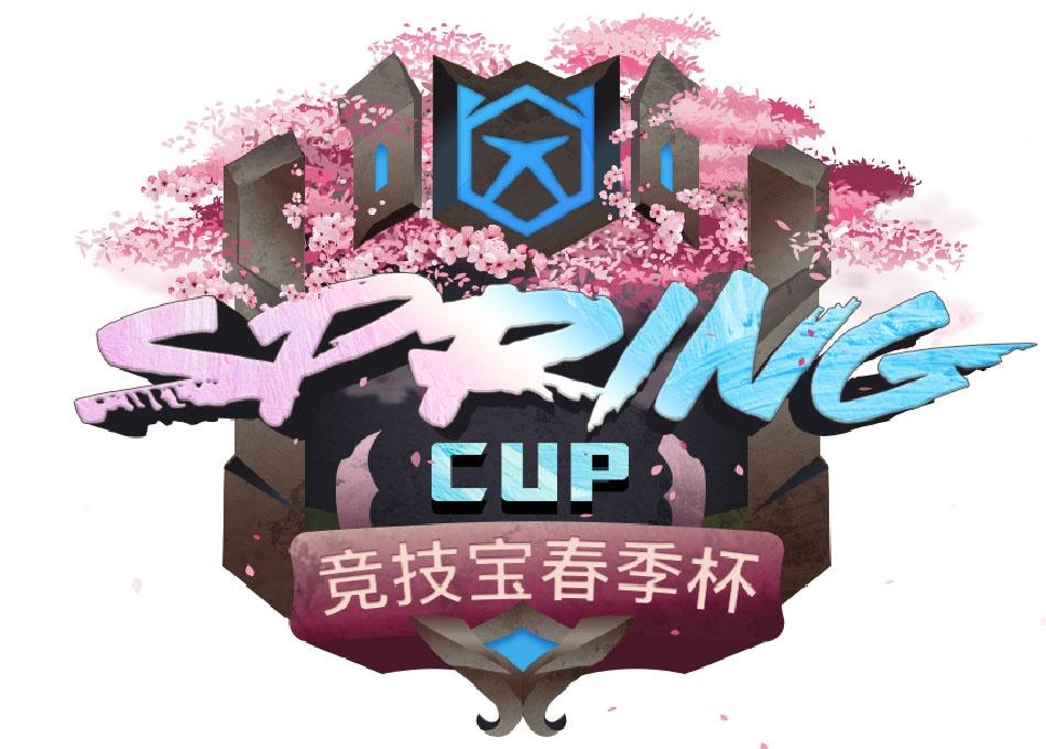 JJB Spring Cup Season 2 2020 Dota 2 Tournament
