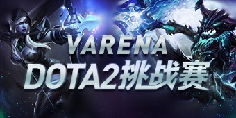 VARENA  Dota 2 Tournament