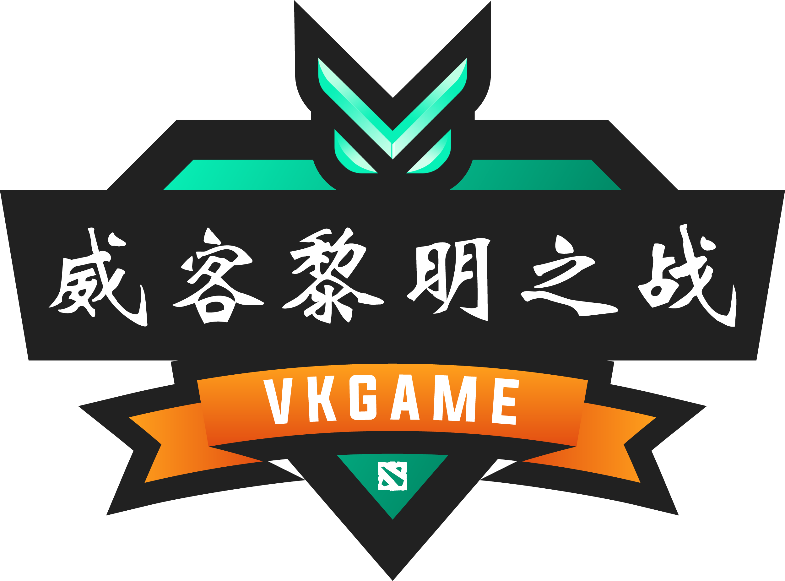 VKGAME BATTLE OF DAWN Dota 2 Series