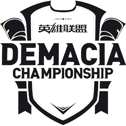 Demacia Cup Season 2019 Tournament